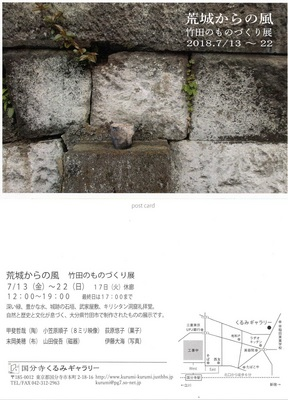 img026 (2).jpg
